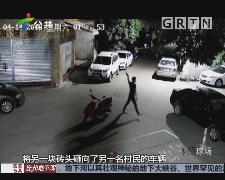男子酒后砸车泄愤 终被行政拘留