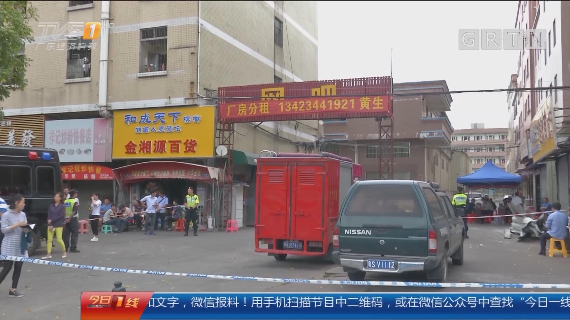 """东莞高埗镇""""4.12""""坍塌事故官方通报:4名被困人员被搜出后 已无生命体征"""