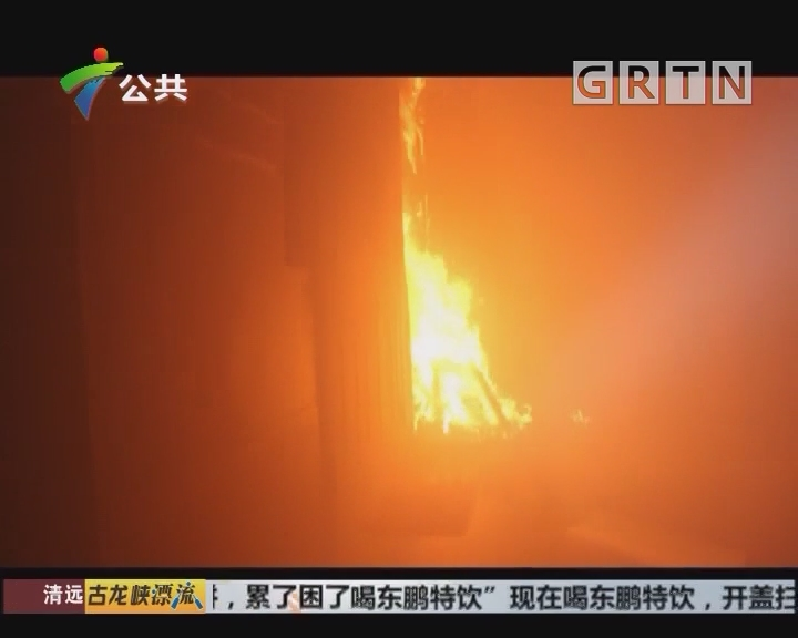 居民楼突发大火 消防员火海中救出十人