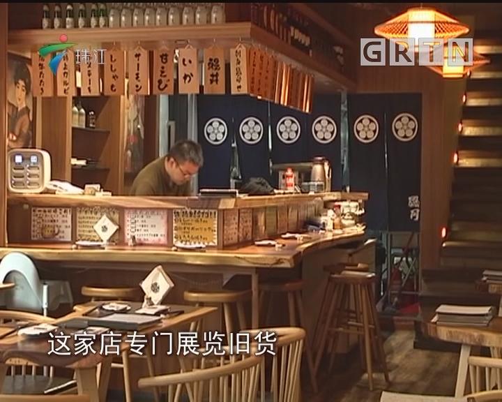 广州:永庆社区微改造 古朴又时尚
