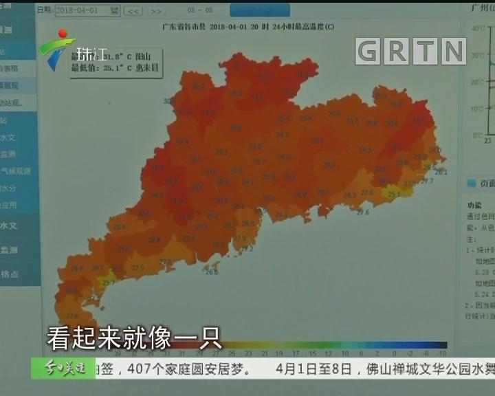 清明期间 广东多地将降温降雨