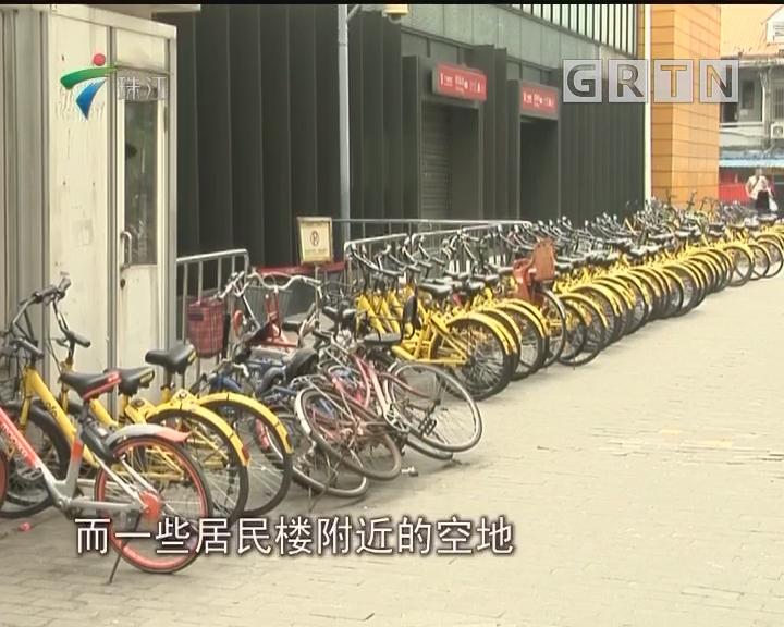 学者:整顿单车乱摆放 不能只清不管