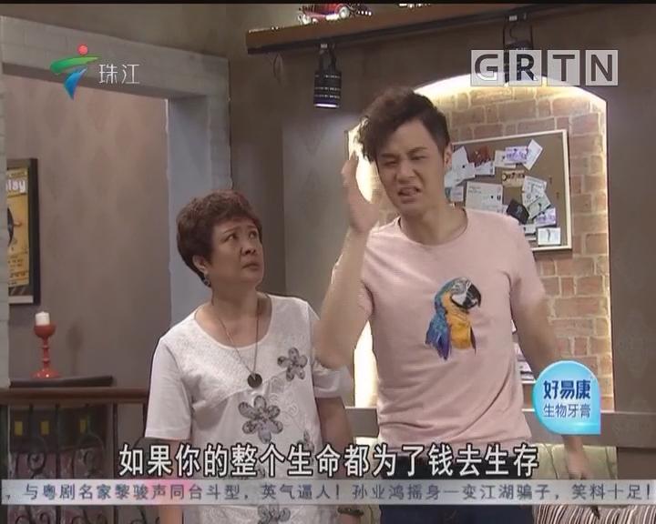 [2018-04-15]外来媳妇本地郎:婵诚设局咖啡屋(上)