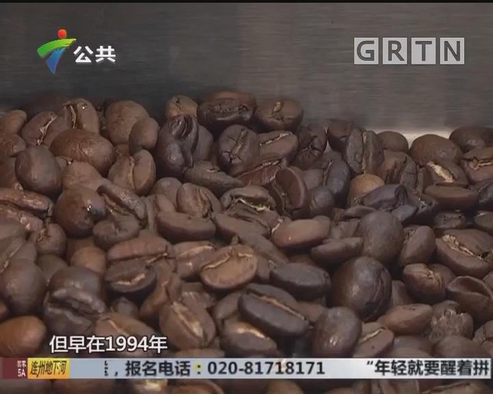 咖啡会致癌?专家称应看剂量