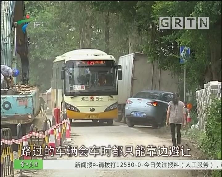 """追踪:民生工程留""""手尾"""" 广州良沙路坑洼难行未解决"""