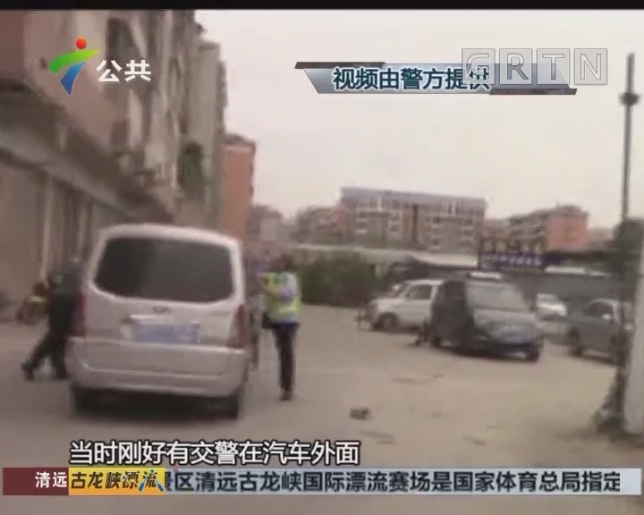 江门:黑车司机被查 拖行执法人员