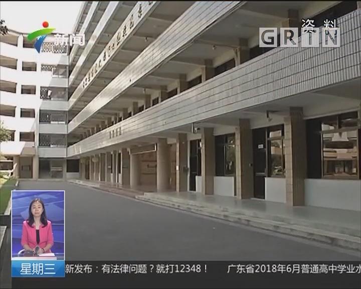 广东中考改革:历史纳入中考 语数外改为满分120分