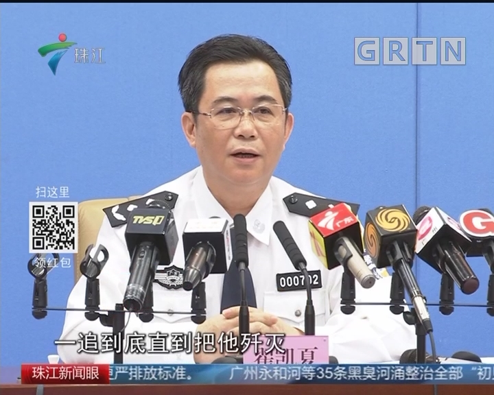 """广东警方""""粤剑扫毒""""缴获毒品4.1吨"""