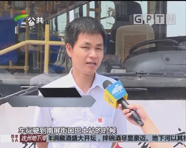 珠海:公交车上小孩哭闹 司机提醒反被袭击