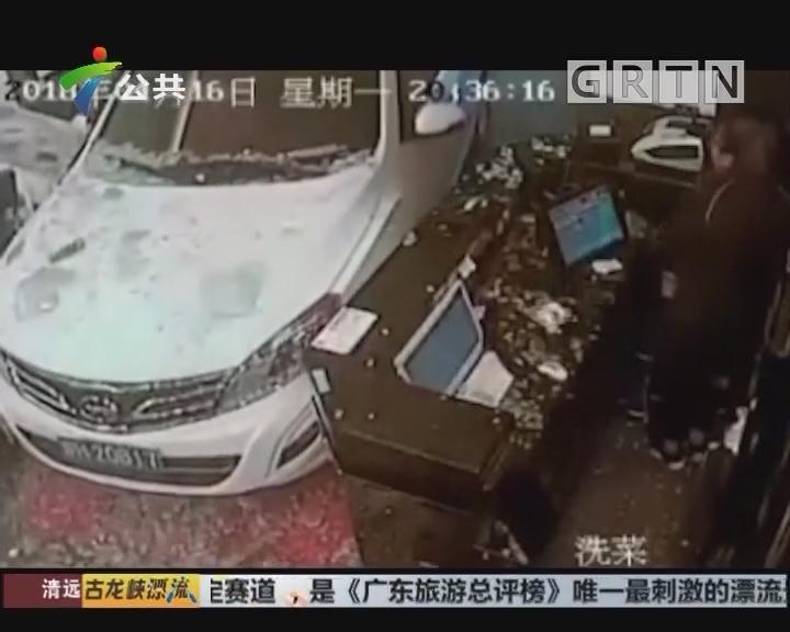 广州:小车冲入店内 吓坏一众街坊