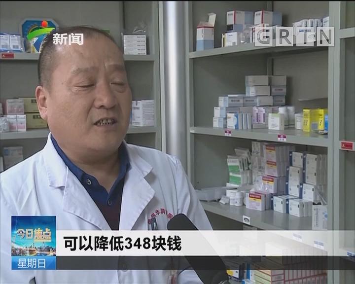 关注进口抗癌药零关税:5月1日起进口抗癌药零关税