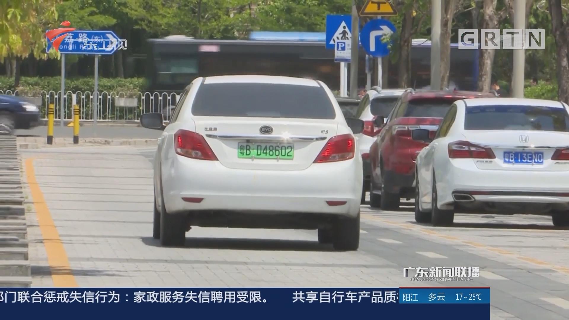 深圳:拟新能源汽车路边临时停放 首次首小时免费