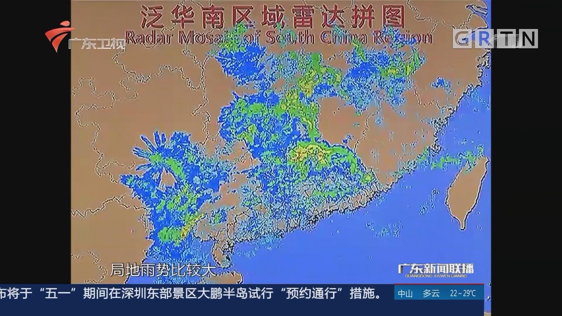 谷雨时节雨纷纷 下周广东有强降雨和雷电
