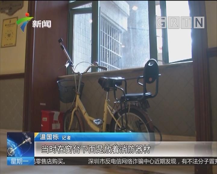 男童坠亡:悲痛! 广州一6岁男童从28楼坠亡