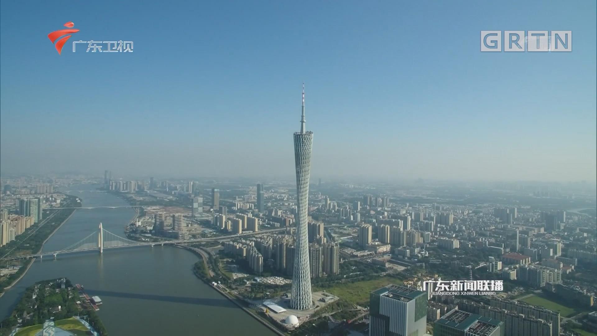 广东:加大改革力度 创造更有利的投资环境