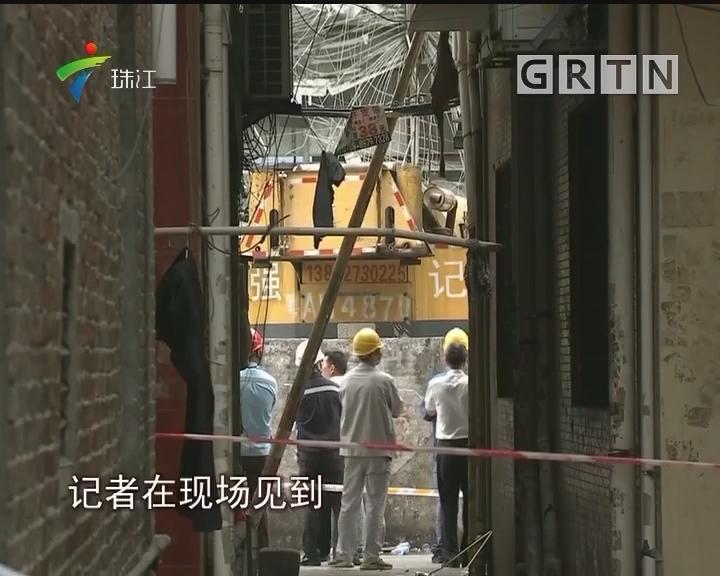 东莞高埗:工厂改建时坍塌 多人被埋废墟