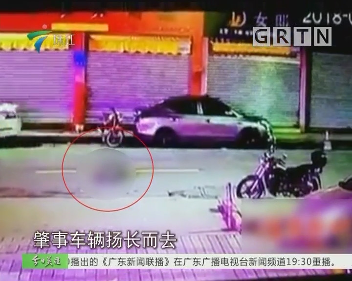 顺德:男子醉倒马路 遭车碾死