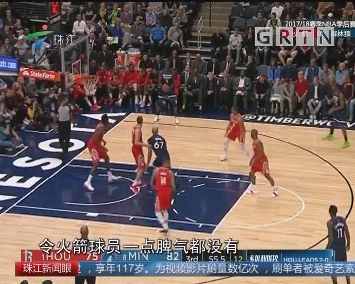 NBA:森林狼狂射三分 击败火箭