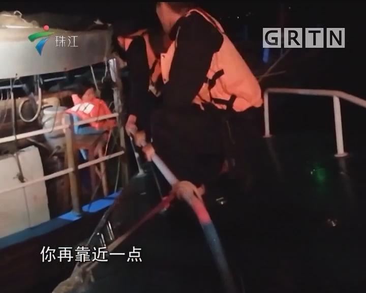 湛江:深夜渔民落水 海警紧急救助
