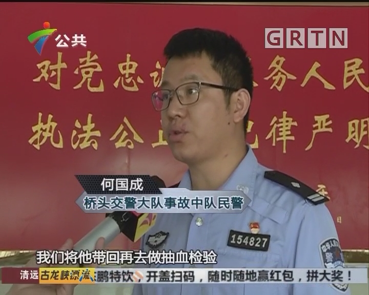 东莞:小车遭遇撞击 肇事者态度恶劣