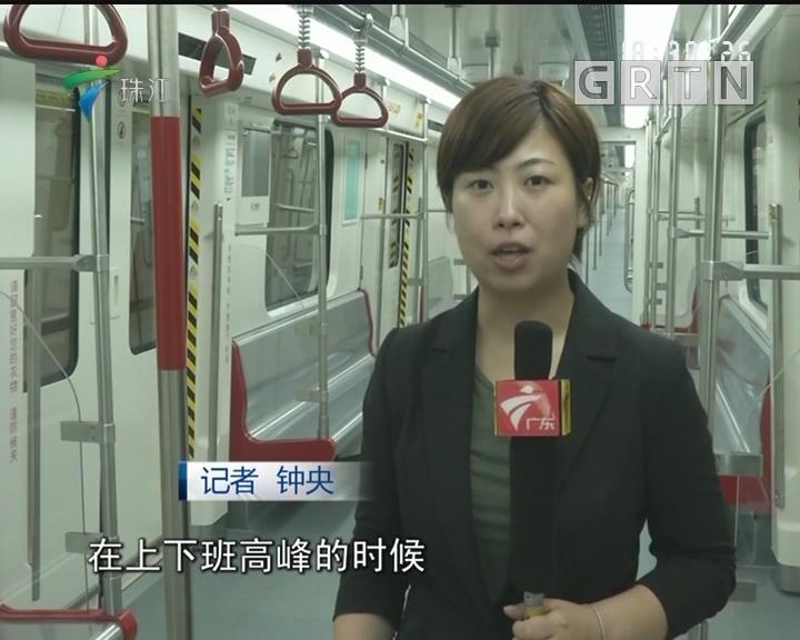 广州地铁十四号线新车交付