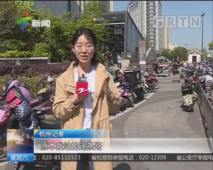 共享单车减量 杭州出新招