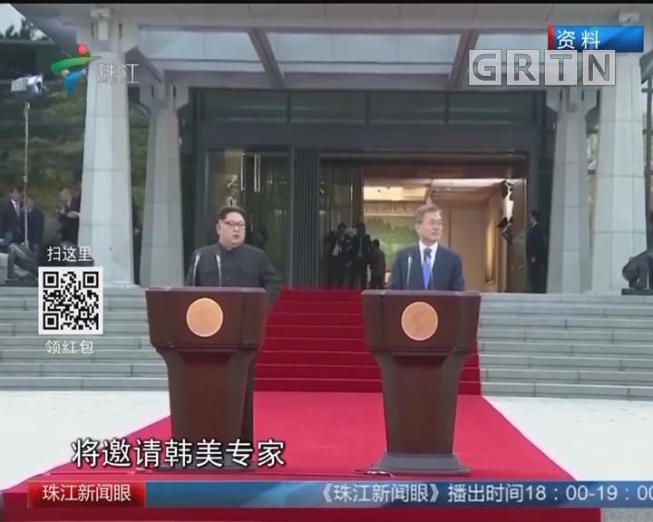 韩总统府称朝鲜将于5月关闭丰溪里核试验场