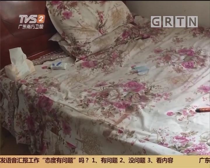 中山东凤:男子为情割脉自杀 消防迅速救援