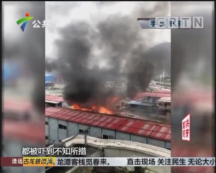 佛山:工地临建宿舍起火 人员及时疏散