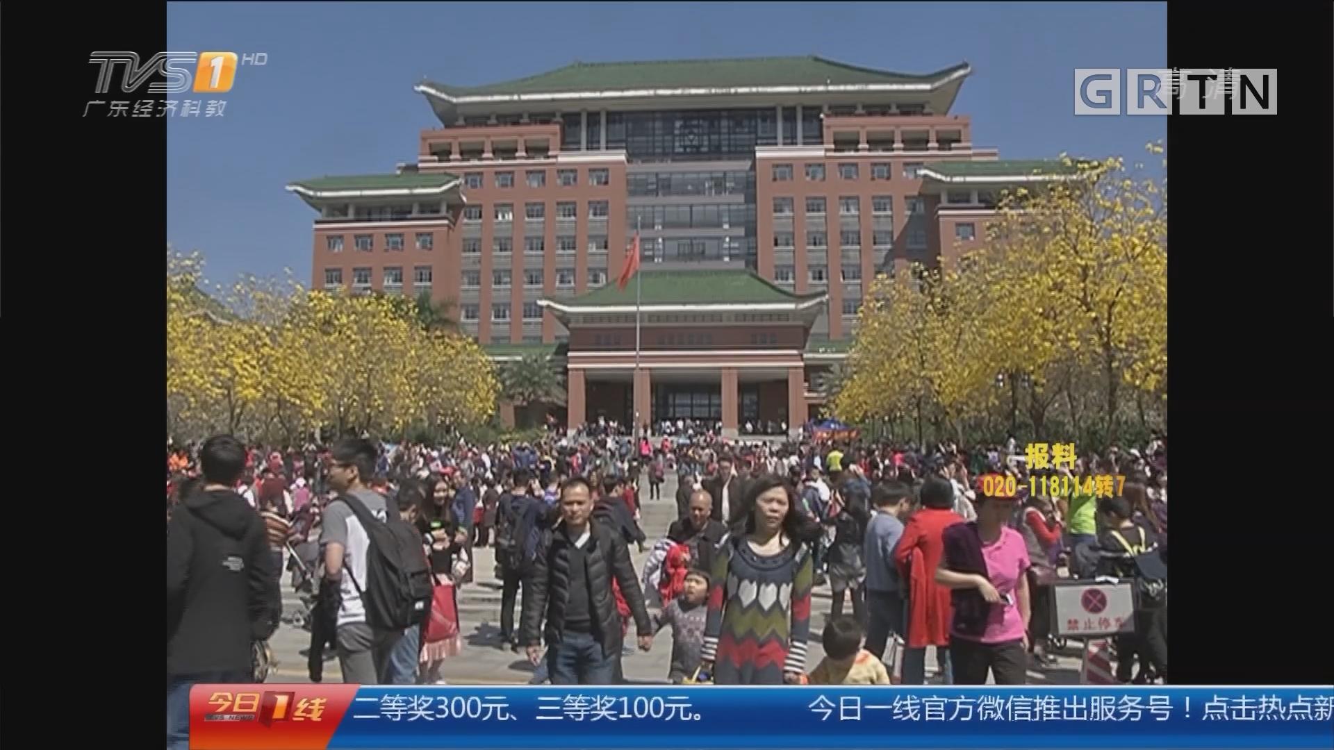 广州:明年去华农赏花 车限行人要预约?