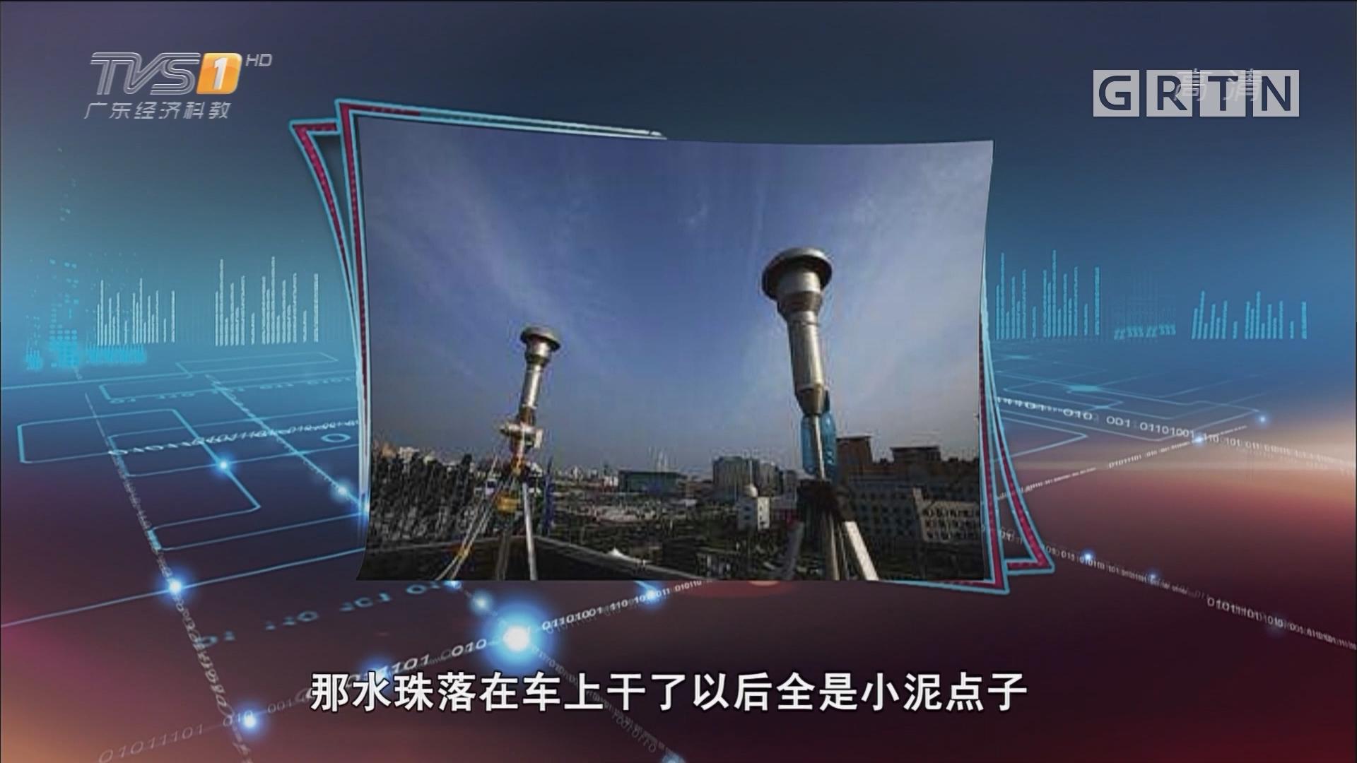 """[HD][2018-04-26]马后炮:如此殡葬改革 背后是粗鲁执政和""""简平快""""政绩观"""