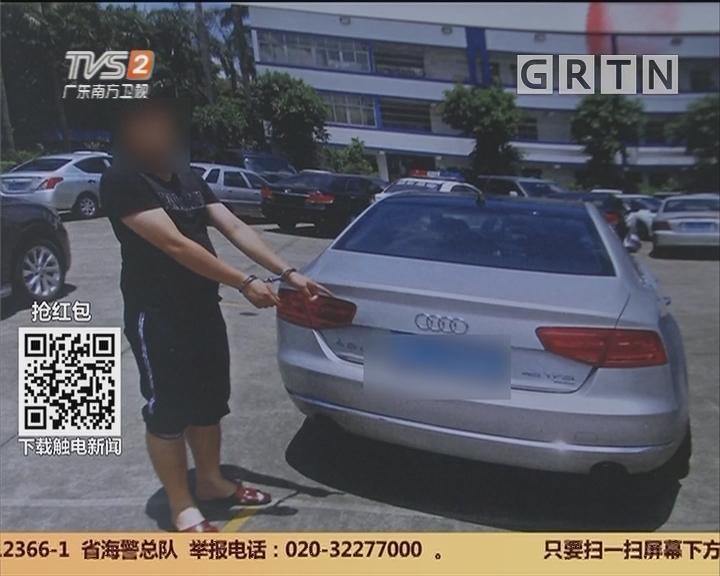 江门:远程断油断电 法院查扣车辆竟遭团伙抢劫
