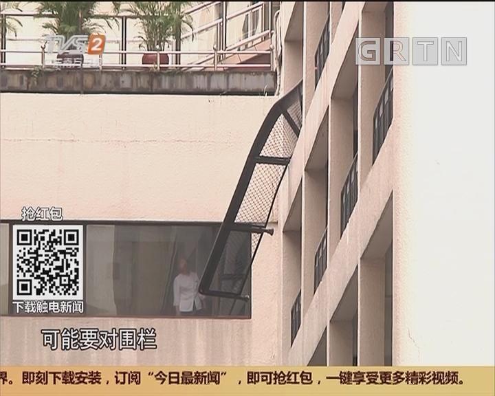广州:小车从酒店4楼坠落 司机不幸身亡