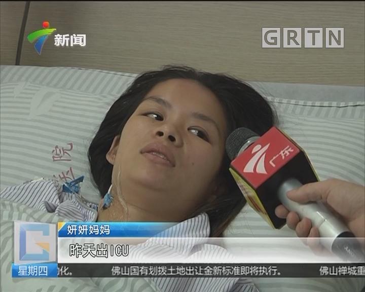广州:一周内完成三例母亲割肝救孩子