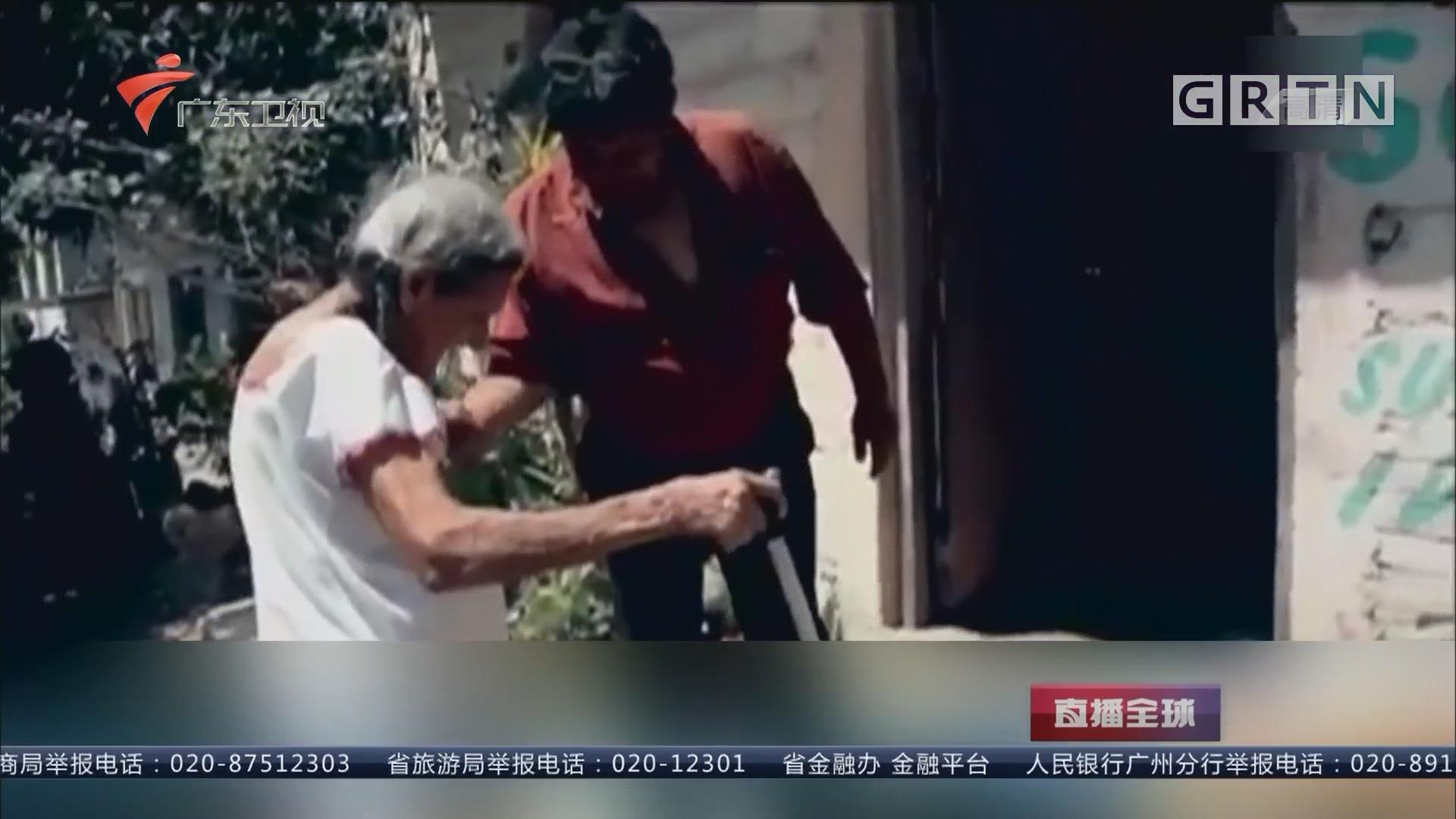 墨西哥老奶奶96岁实现高中梦 一辈子勤学不辍 新目标:100岁前毕业