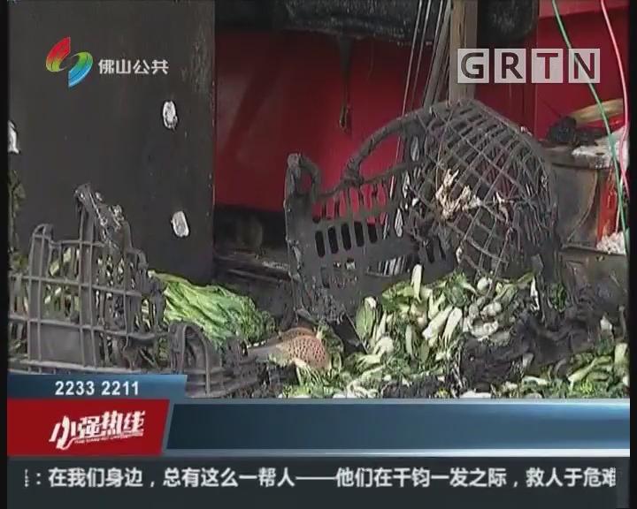 佛山:三水一商铺爆炸起火 幸无人员伤亡
