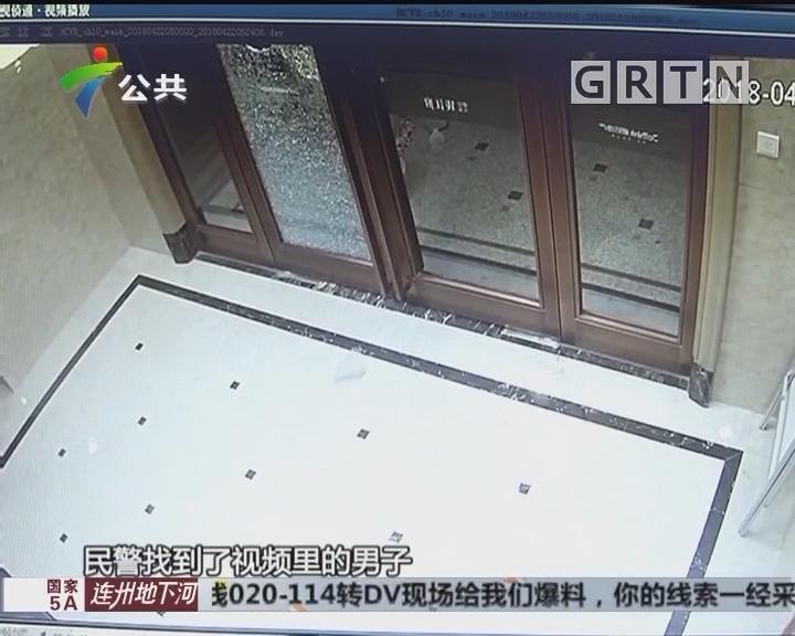 半夜回家刷不开门禁 男子用砖头砸钢化门