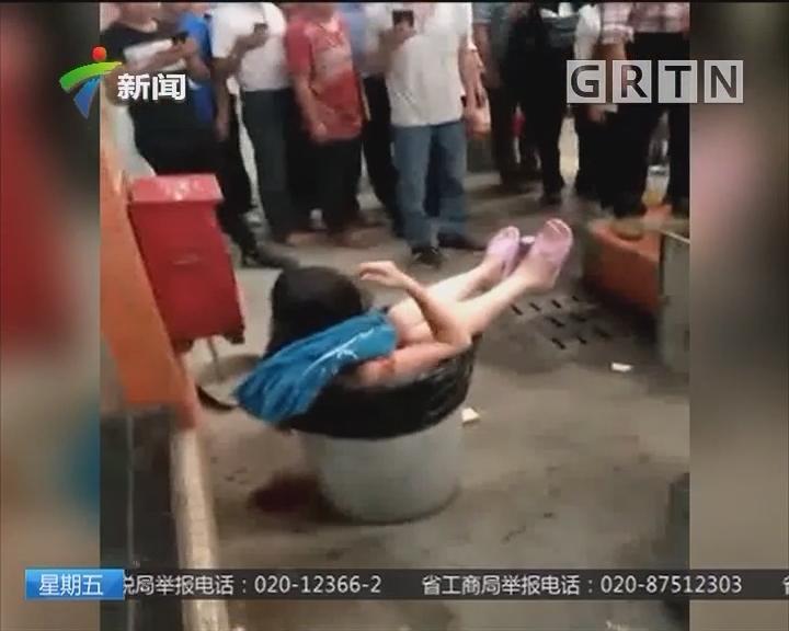 广州芳村警方快速处置一宗故意伤害案件