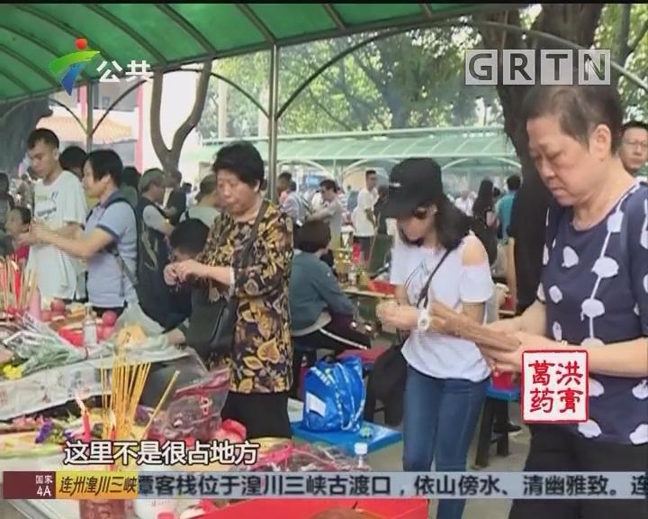 广州清明拜祭高峰到来 每天将超20万人进园
