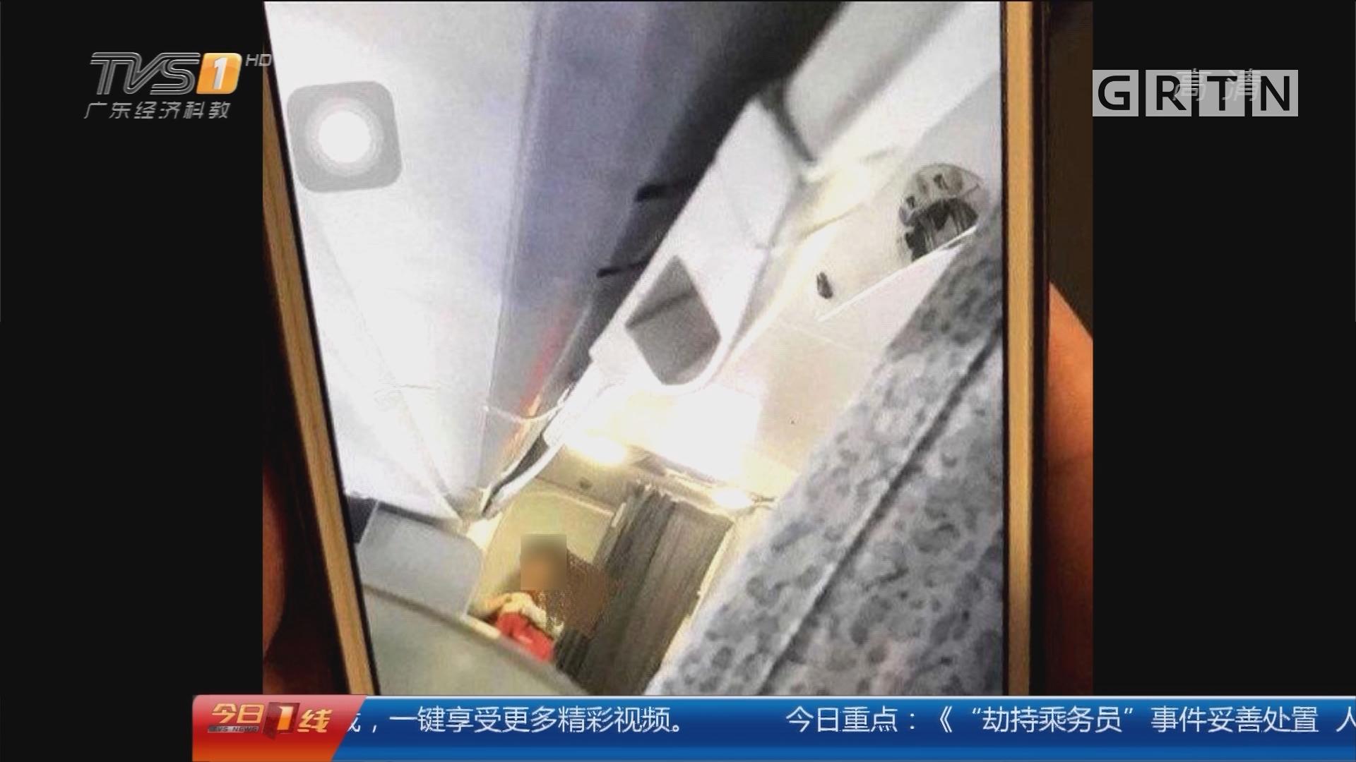 """中国民航局通报:""""劫持乘务员""""事件妥善处置 人机安全"""