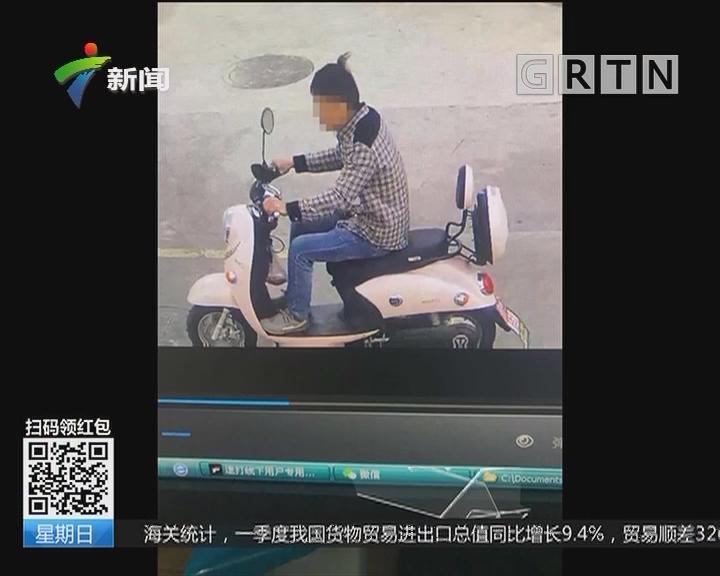 深圳:男子偷车后跟踪女失主 频发信息骚扰