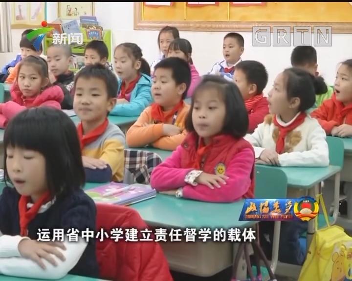 """[2018-04-15]政协委员:如何走出学生""""减负""""困局"""