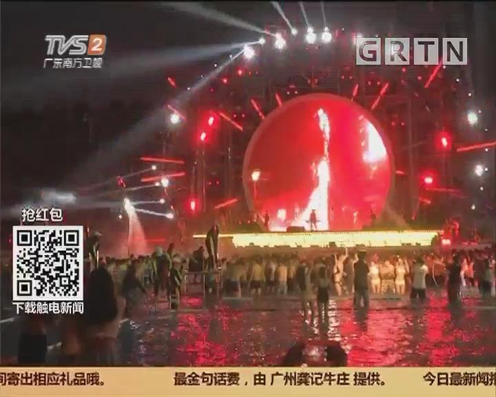 水上电音狂欢:节拍张扬 在视听盛宴中摇摆