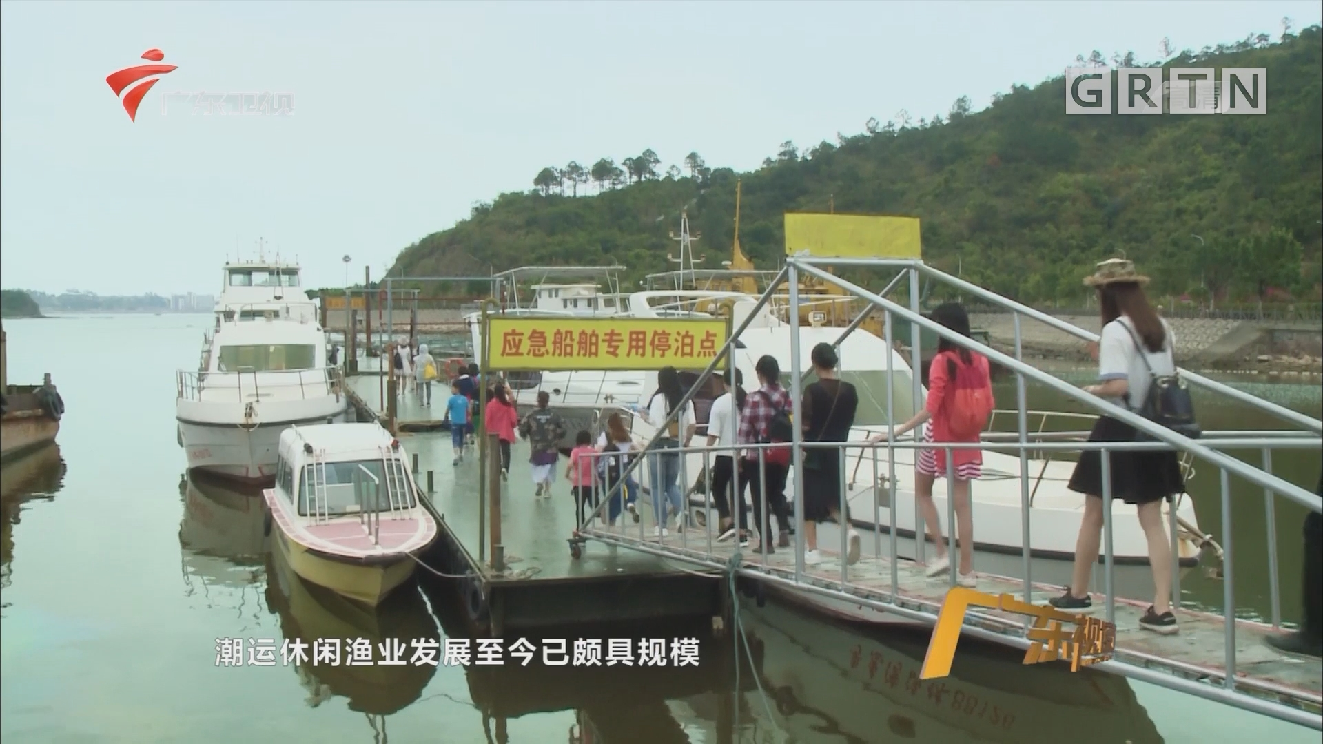 """惠州:传统渔业成为旅游""""新贵"""""""