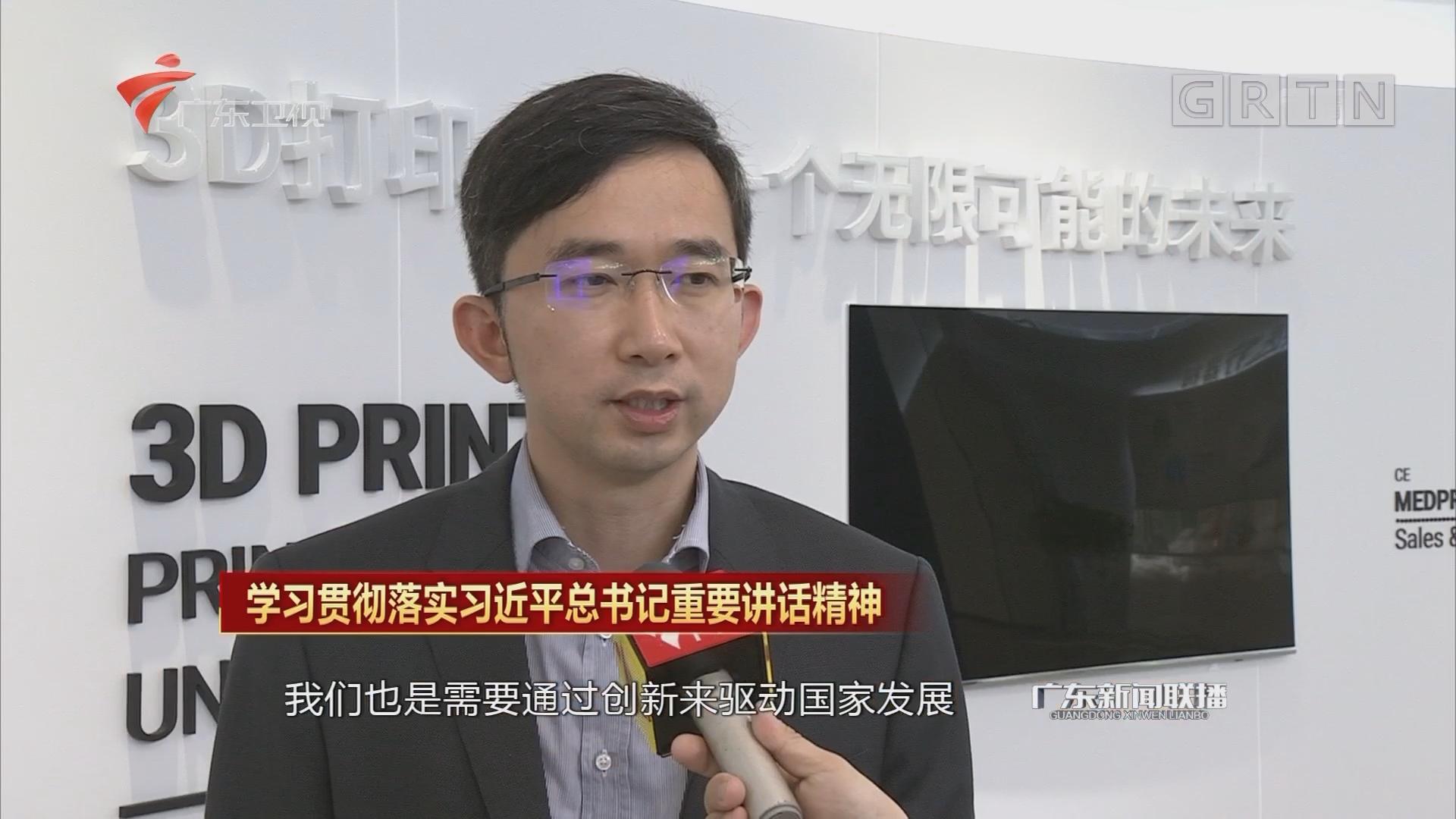 袁玉宇:使创新成为高质量发展的强大动能