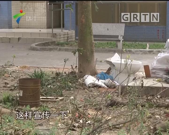 """广州:擅自转租保障房 可被收回并上""""黑名单"""""""