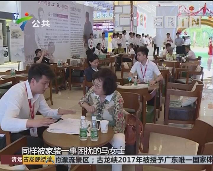 """广州:家装设计学问深 设计师为你""""私人订制"""""""