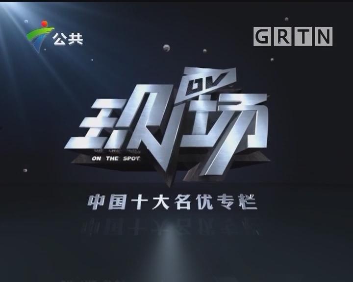 "[2018-04-13]DV现场:广州:保安协助暂扣""五类车"" 与快递小哥起争执"