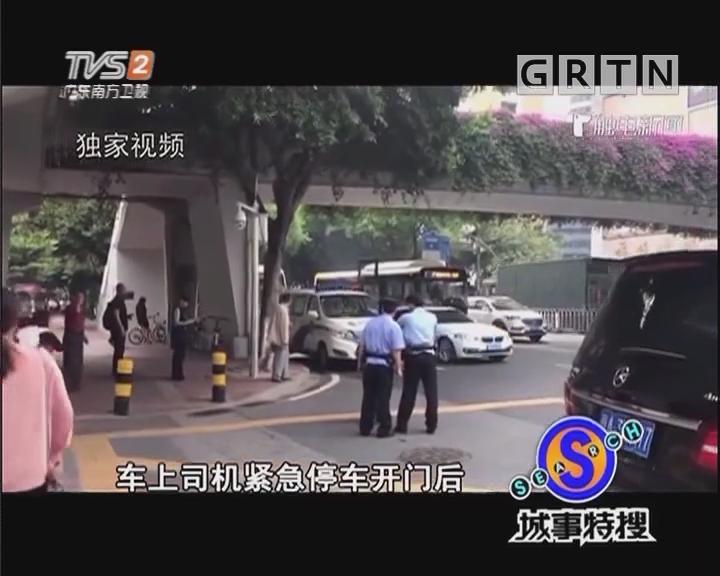 广州警方快速处置一起公交突发事件