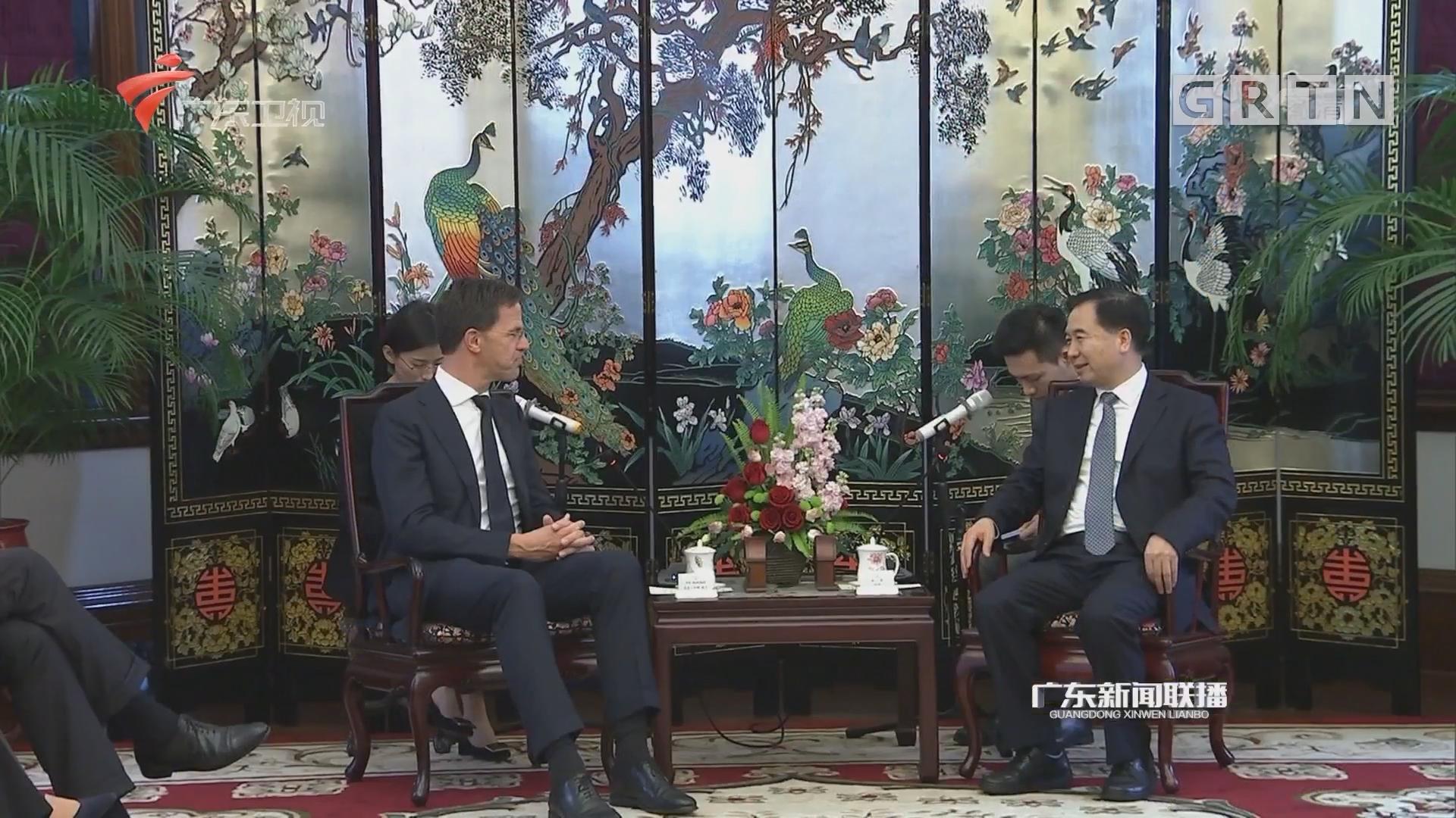 李希会见荷兰首相吕特